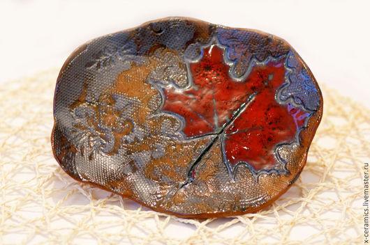 Тарелка керамическая Благородство поздней осени. Авторская керамика Ксении Гольд