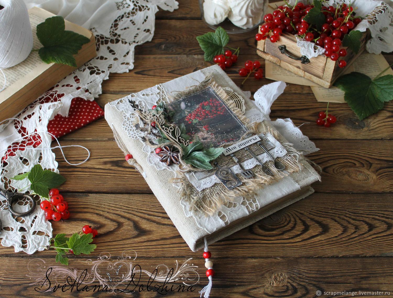 Cookbooks, handmade. Fair Masters - handmade. Buy the recipe Book `Taste of currant` vintage brown aroma. Handmade.  Cookbook handmade