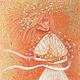 Картина невеста