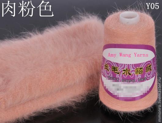 Вязание ручной работы. Ярмарка Мастеров - ручная работа. Купить Пряжа норка 100% (длиношерстная) 1 кг. Handmade. Однотонный