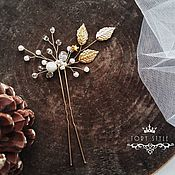 Украшения handmade. Livemaster - original item Hairpin in the hair, gold hair clip, wedding hair clip with leaves. Handmade.