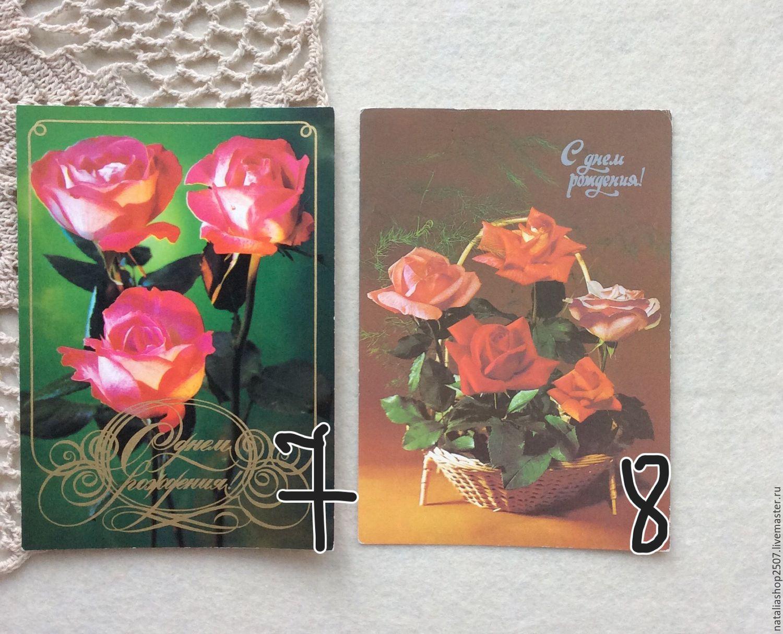 открытки ссср с днем рождения женщине