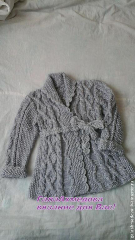 268fb48af knitted coat