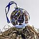 Новый год 2017 ручной работы. Гномы в походе. Анна (nibelart). Интернет-магазин Ярмарка Мастеров. Новый Год, елочный шар