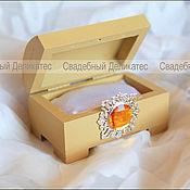 Свадебный салон ручной работы. Ярмарка Мастеров - ручная работа Сундучок для колец деревянный бежевый. Handmade.