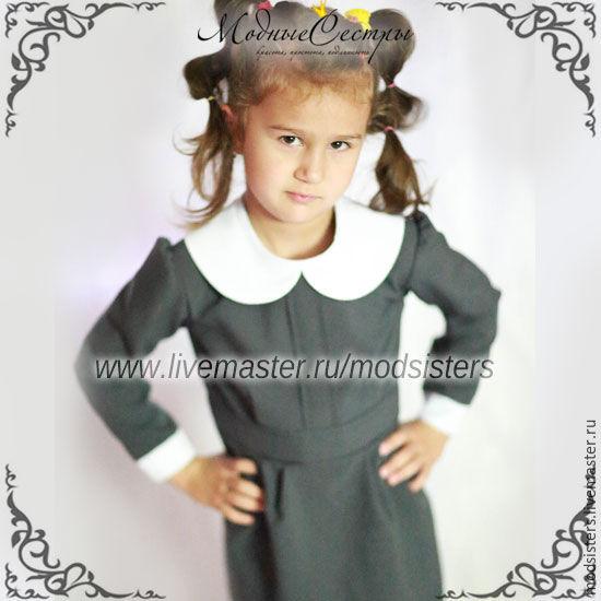 School uniform Art.008, Dresses, Nizhny Novgorod,  Фото №1