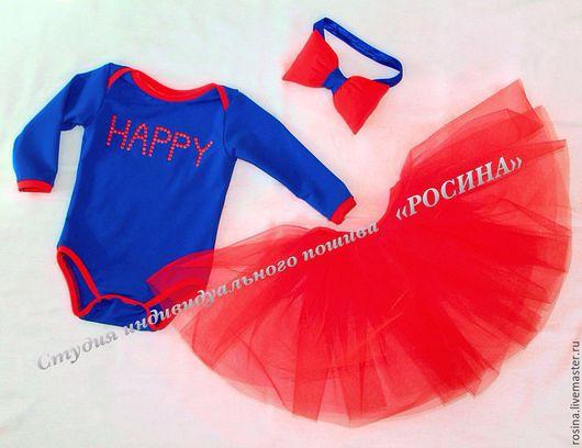 """Одежда для девочек, ручной работы. Ярмарка Мастеров - ручная работа. Купить яркий комплект """"HAPPY"""". Handmade. Синий, юбка пачка"""
