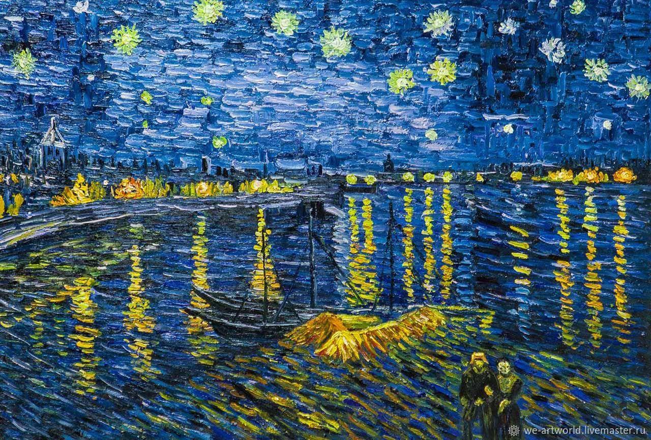 """Копия картины Ван Гога """"Звездная ночь над Роной"""" – купить ... Звездная Ночь над Роной Ван Гог"""