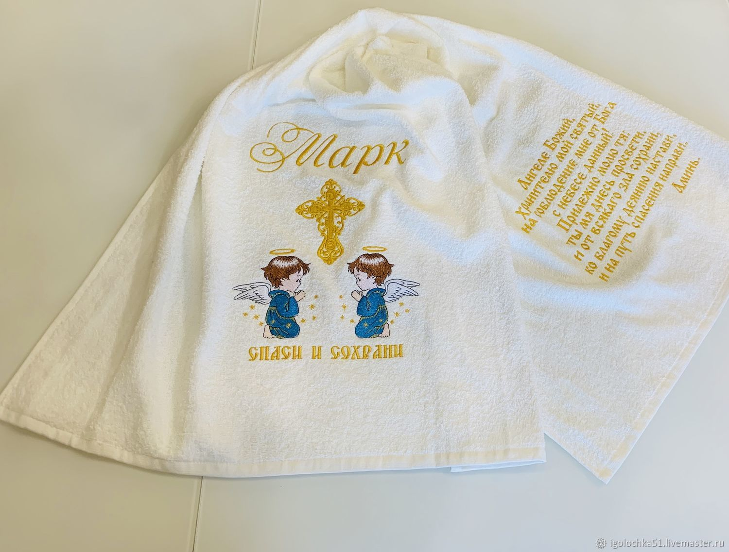 Christening towel: (kryzhma) with embroidery name, Baptism towel, Murmansk,  Фото №1