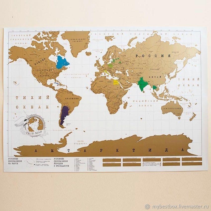 Скретч карта мира купить в москве