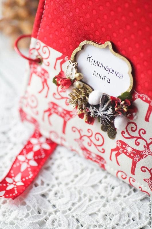 """Кулинарные книги ручной работы. Ярмарка Мастеров - ручная работа. Купить Кулинарная книга """"Рождество в Лапландии"""". Handmade. Ярко-красный"""