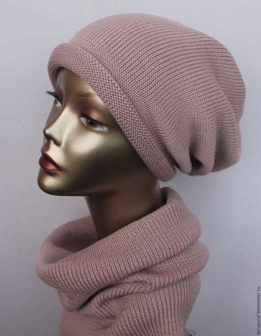 Шапочка удлинённая из шерсти мериноса экстрафайн. Подходит для любой формы головы.Снуд-труба красиво драпируется на одежде.Комплект прекрасно дополнит классическую одежду.