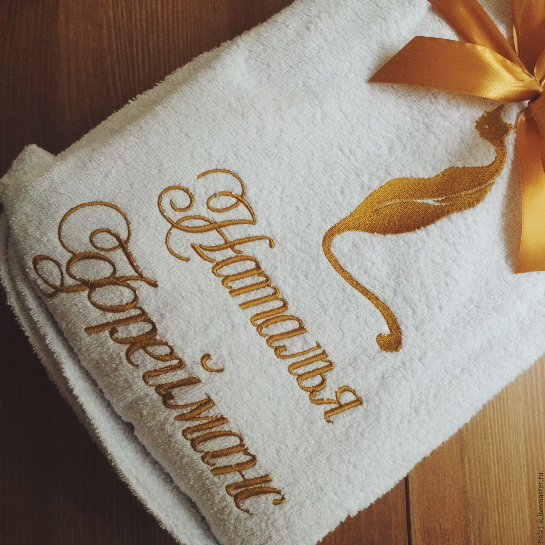 Поздравления подарок халат