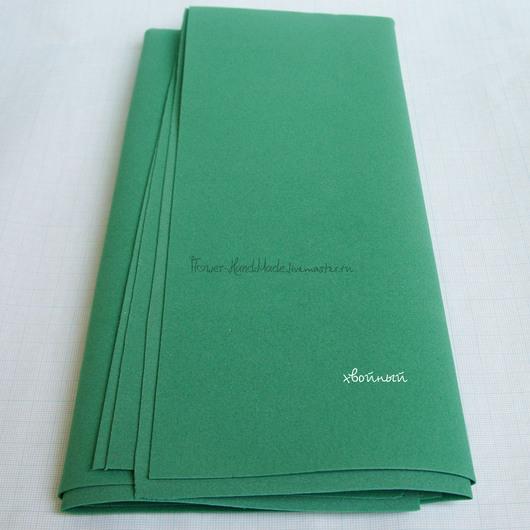 Фоамиран ручной работы. Ярмарка Мастеров - ручная работа. Купить ФК022 Фоамиран  (фом) хвойный корейский 0,6 мм. Handmade.