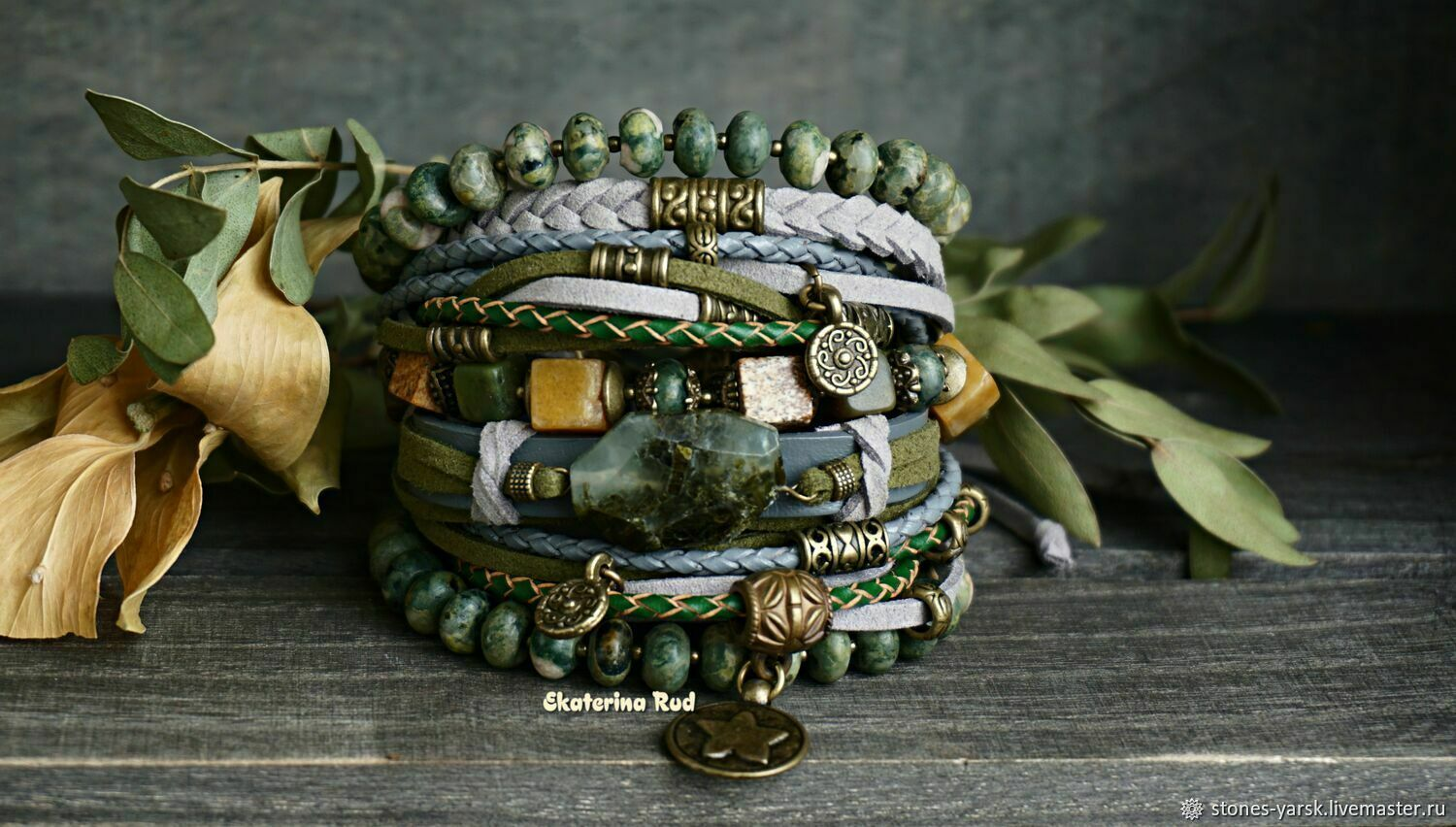 Multi-layered bracelet in the BOHO style ' In the glory of the Laurel', Bead bracelet, Moscow,  Фото №1