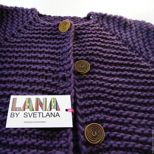 Верхняя одежда ручной работы. Ярмарка Мастеров - ручная работа. Купить Пальто вязаное из 100% шерсти. Handmade. Тёмно-фиолетовый