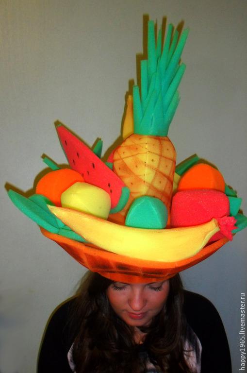 Детская шляпа из фруктов своими руками