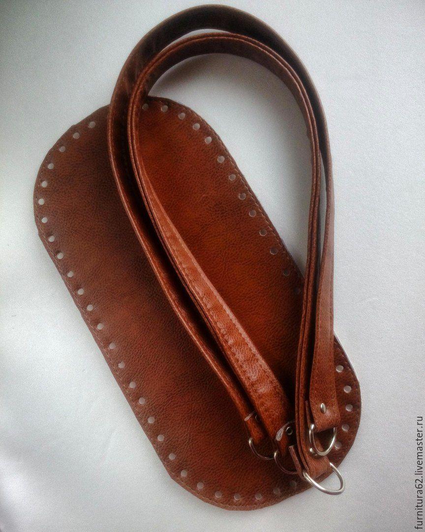 ab68aa75bdd7 Комплект для сумки из экокожи ( дно и ручки) – купить в интернет ...