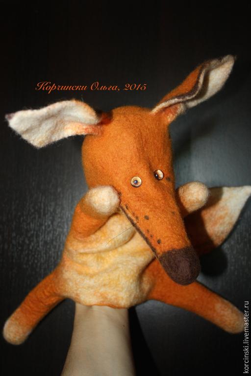 """Кукольный театр ручной работы. Ярмарка Мастеров - ручная работа. Купить Игрушка на руку """"Хитрый лис"""". Handmade. Рыжий"""
