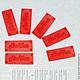 Упаковка ручной работы. Ярмарка Мастеров - ручная работа. Купить бирки этикетки нашивки ярлычки из кожзама цветного. Handmade. Бирка