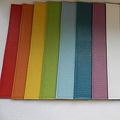 Комплект кожаных обложек для декупажа и росписи (10 шт)