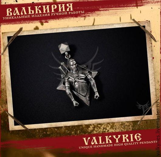 Кулоны и подвески ручной работы  из серебра 925 пробы.Подвес ведьмака купить. Мастерская Валькирия.