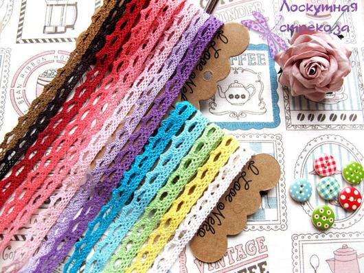 Шитье ручной работы. Ярмарка Мастеров - ручная работа. Купить Кружево узкое цветное с зубчатым краем 13 цветов. Handmade.