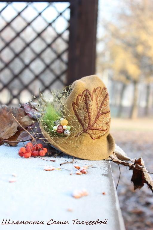 Шляпы ручной работы. Ярмарка Мастеров - ручная работа. Купить Фея Листопада .  Шляпка- вуалетка.. Handmade. Бежевый, Новый Год