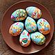 Подарки на Пасху ручной работы. Яйца деревянные, ручная роспись, для подарка,. Наталия (Biriulki). Ярмарка Мастеров. Дерево