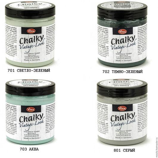 Меловая краска Chalky Vintage-Look, 250 мл.