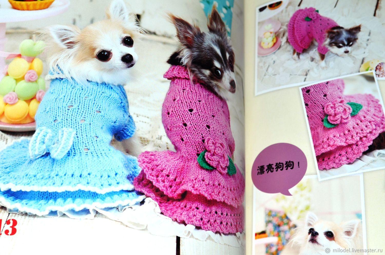 книга по вязанию спицами одежды для собак купить в интернет