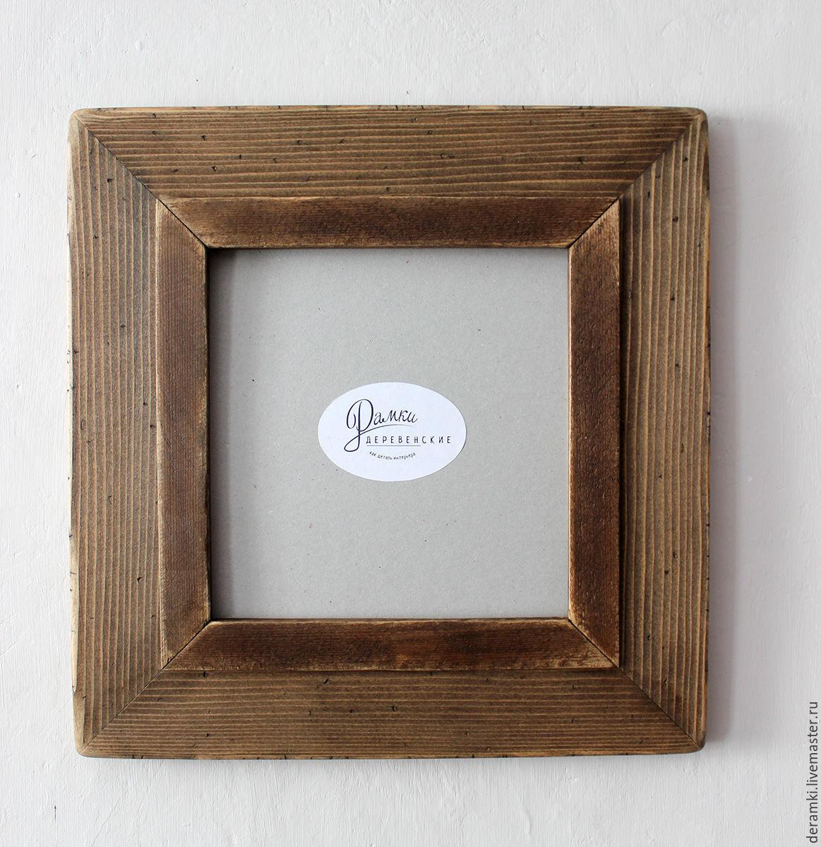 деревянная рамка купить в интернет магазине на ярмарке мастеров с