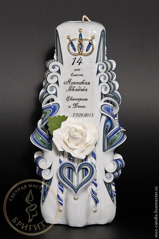 Свеча резная ручной работы к годовщине свадьбы 14 лет. Именная. С декоративным цветком. Свечная мастерская Бригита. Елена Ремизова