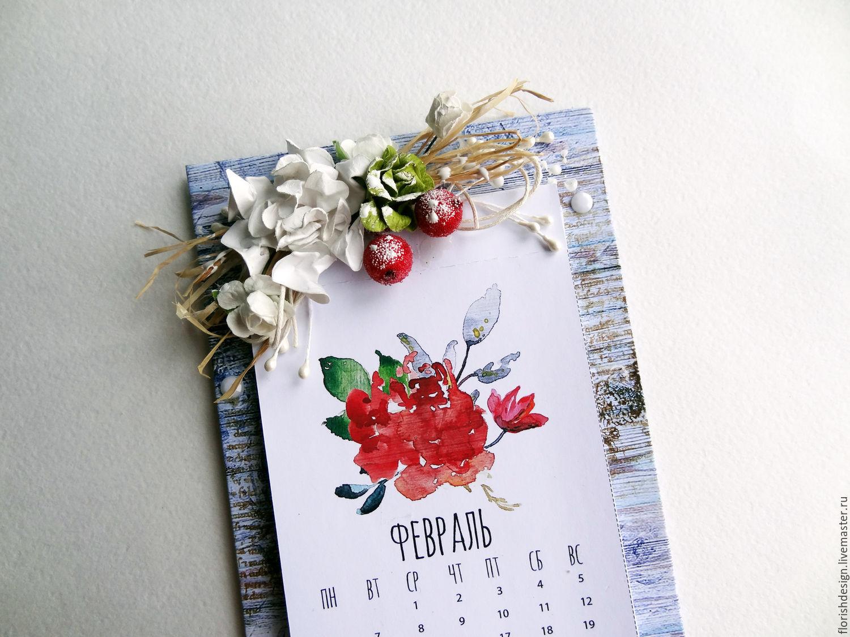 Открытки с отрывным календарем, хризантемы. квиллинг картинки