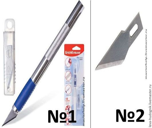 Для украшений ручной работы. Ярмарка Мастеров - ручная работа. Купить Скальпель Нож резак Скальпель + Лезвия сменные для скальпеля. Handmade.