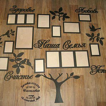 Для дома и интерьера ручной работы. Ярмарка Мастеров - ручная работа Семейное дерево. Handmade.