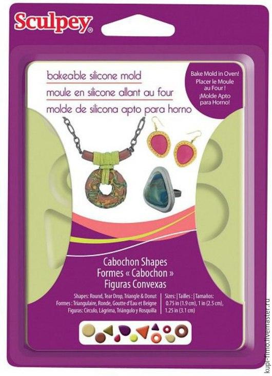 бусины из полимерной глины купить, украшения из полимерной глины своими руками, купить дешево