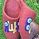 Обувь ручной работы. домашние валянные тапочки-шлепки Именные 1. Кэт & Ко (6116466). Ярмарка Мастеров.