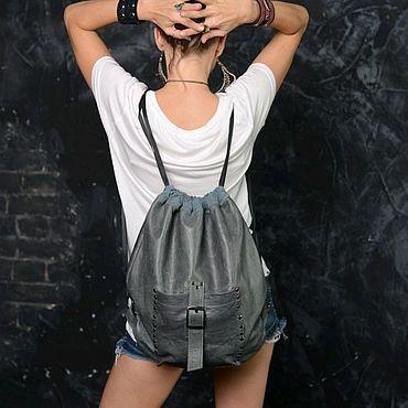 Сумки и аксессуары ручной работы. Ярмарка Мастеров - ручная работа Рюкзак - мешок кожаный Grey. Handmade.