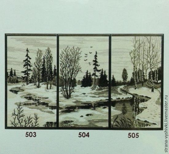 Китайская вышивка триптихи