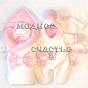 """Комплект для выписки ручной работы. Ярмарка Мастеров - ручная работа Комплект на выписку """"Мишка"""" молочно-розовый. Handmade."""