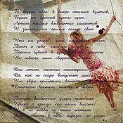 Подарки к праздникам ручной работы. Ярмарка Мастеров - ручная работа Романтический свиток про самолеты. Handmade.