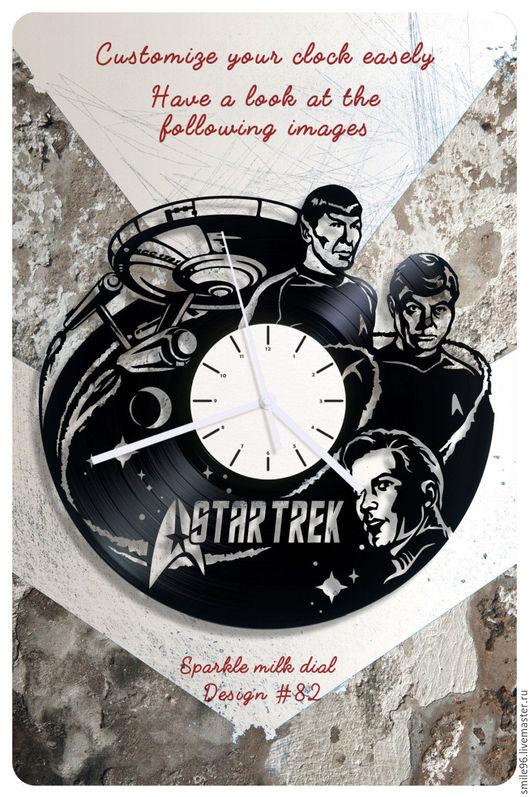 """Часы для дома ручной работы. Ярмарка Мастеров - ручная работа. Купить Часы из пластинки """"Star Trek"""". Handmade. Комбинированный"""