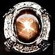 Кольцо сапфир (6,68 карат) р.17,7 серебро 925