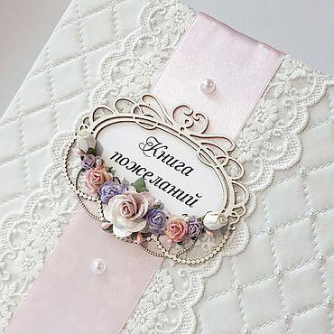 Свадебный салон ручной работы. Ярмарка Мастеров - ручная работа Книга пожеланий нежно-розовая с цветами. Handmade.