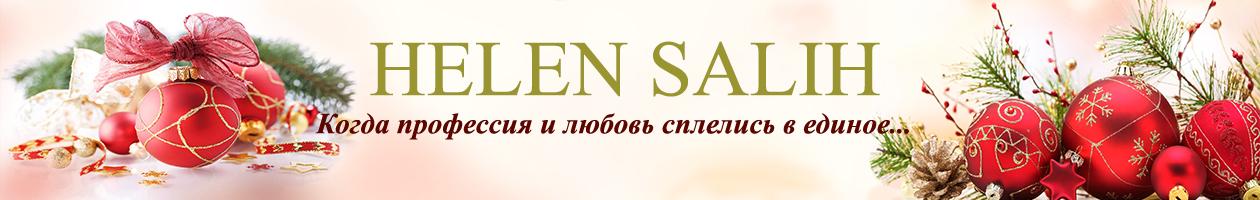 HELEN SALIH         Елена Салихова (elenasalihova)