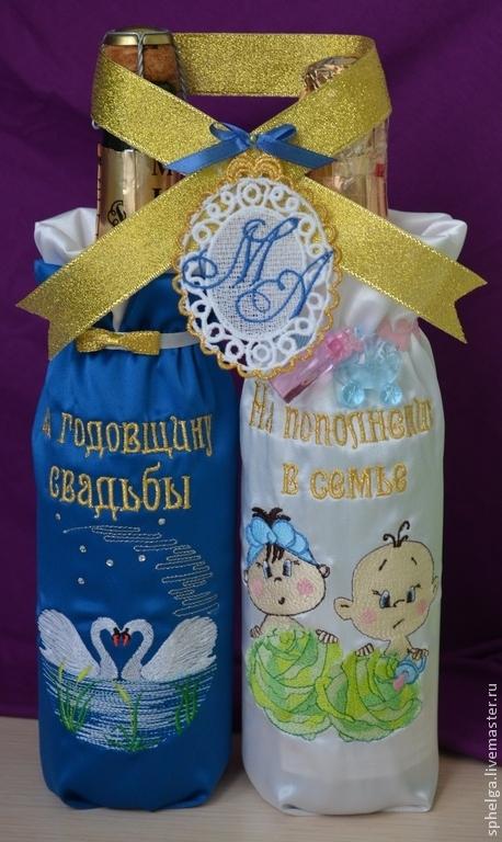 Свадебные аксессуары ручной работы. Ярмарка Мастеров - ручная работа. Купить Именные футляры на свадебные бутылки. Handmade. Декор свадьбы