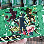 """Открытки ручной работы. Ярмарка Мастеров - ручная работа Приглашение """"Футбол"""". Handmade."""