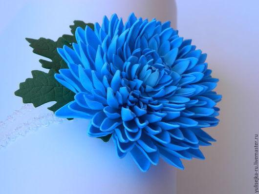 """Детская бижутерия ручной работы. Ярмарка Мастеров - ручная работа. Купить Повязочка для девочки """"Голубая хризантема"""". Handmade. Голубой"""