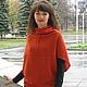 """Кофты и свитера ручной работы. Ярмарка Мастеров - ручная работа. Купить Кардиган  """"Джулия"""". Handmade. Рыжий, Трансформер, модная одежда"""